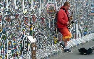 street-musicians-337047_1920-320×200