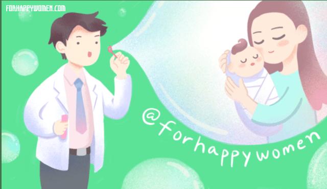 임신부터 출산까지-대문