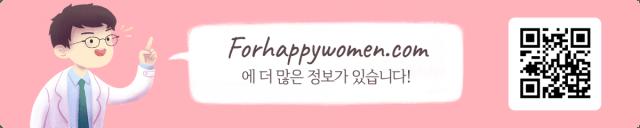 FHW 배너 forhappywomen.com
