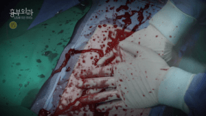 수술중 출혈-흉부외과