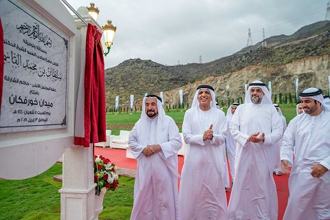 , Sharjah Ruler Opens Historic Dh 6-Billion Khorfakkan Highway, For Immediate Release | Official News Wire for the Travel Industry