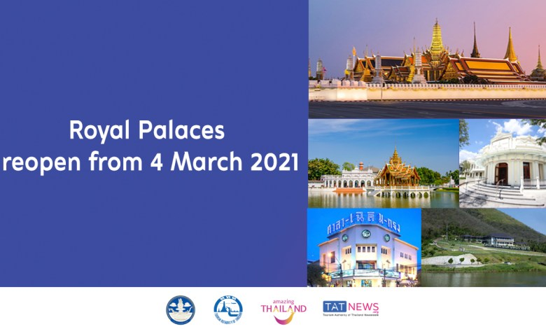 Royal Palaces reopen from 4 March 2021