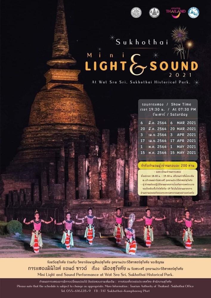 Sukhothai Mini Light and Sound 2021 show starts 6 March
