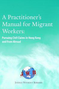 HK Practitioners' Manual