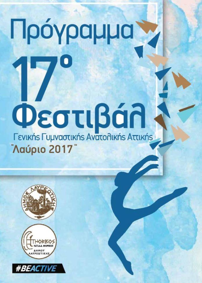 programma festival page 001