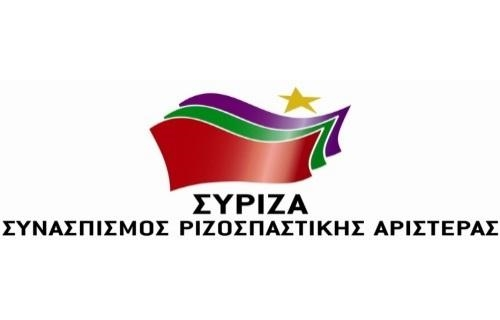 syrizas 2