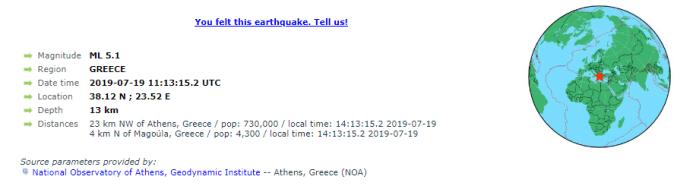 AwesomeScreenshot Earthquake Magnitude 5 1 GREECE 2019 July 19 11 13 15 UTC 2019 07 19 14 07 78