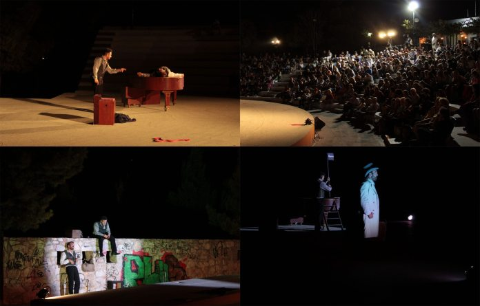 Lemon παράσταση στο Θέατρο Σάρας Μαρκοπούλου photo credit Rania Papadopoulou