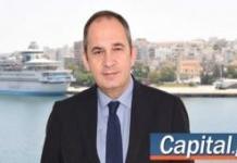 Γ.Πλακιωτάκης:-Έτοιμα-τα-ελληνικά-λιμάνια-να-υποδεχτούν-με-ασφάλεια-την-κρουαζιέρα
