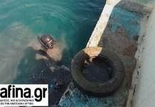 Πάνω-από-2-τόνοι-απορριμμάτων-ανασύρθηκαν-από-το-λιμάνι-της-Ραφήνας
