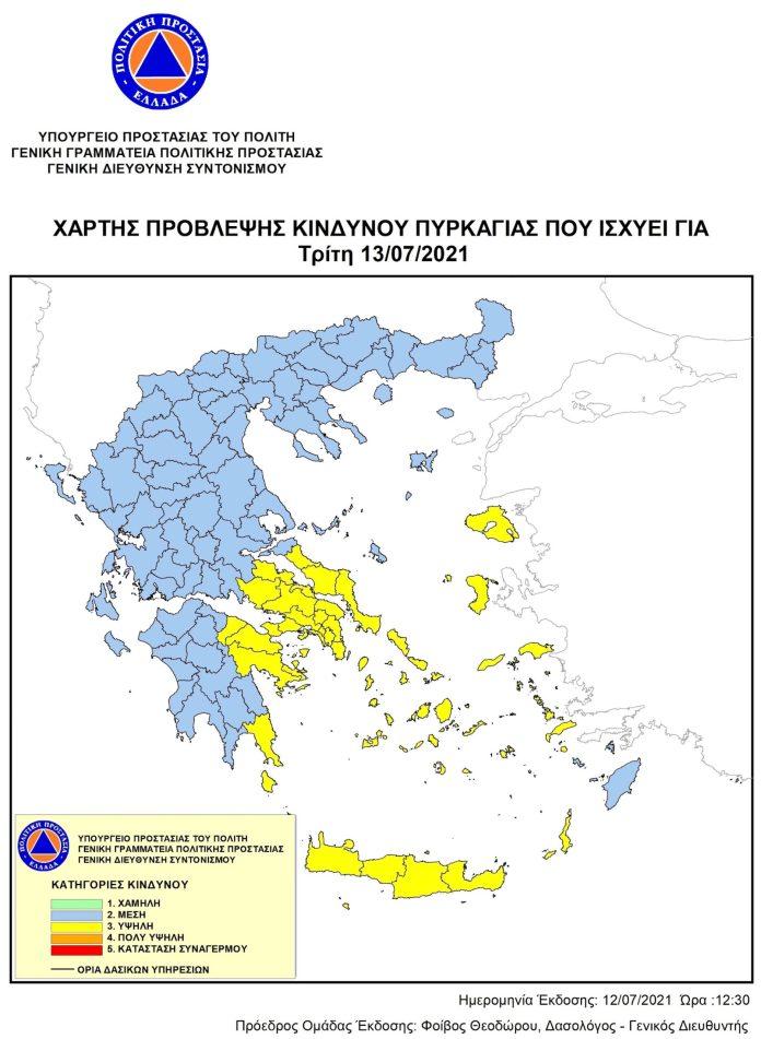 Ενημέρωση-κτηνοτρόφων,-μελισσοκόμων-και-αγροτών-Δήμου-Μαρκοπούλου-για-τα-ισχύοντα-απαγορευτικά-μέτρα,-λόγω-της-πρόβλεψης-υψηλού-κινδύνου-πυρκαγιάς-για-αύριο-Τρίτη-13-7-2021