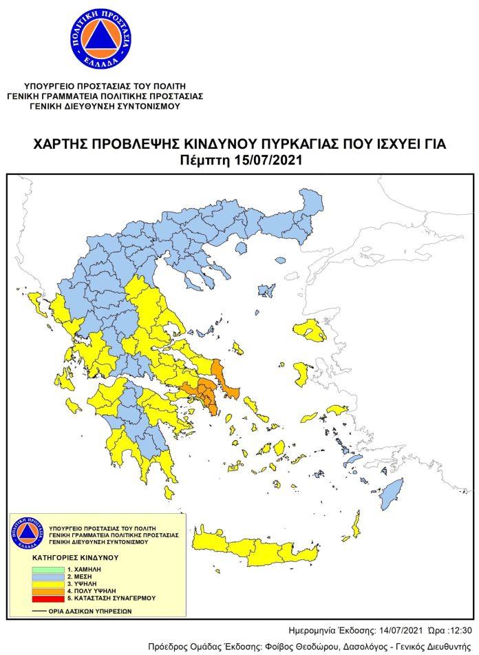 Προληπτική-απαγόρευση-κυκλοφορίας-οχημάτων-σε-δρόμους-του-Δήμου-Μαρκοπούλου-για-αύριο-Πέμπτη-15-7-2021,-λόγω-πρόβλεψης-πολύ-υψηλού-κινδύνου-εκδήλωσης-πυρκαγιάς