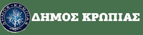 ΘΑΛΑΣΣΙΑ-ΜΠΑΝΙΑ-ΘΕΡΙΝΗΣ-ΠΕΡΙΟΔΟΥ-2021-ΑΠΟ-ΤΟ-ΔΗΜΟ-ΚΡΩΠΙΑΣ