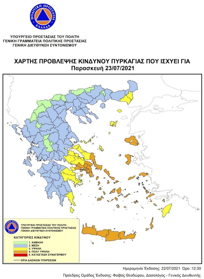 Προληπτική-απαγόρευση-κυκλοφορίας-οχημάτων-σε-δρόμους-του-Δήμου-Μαρκοπούλου,-αύριο-Παρασκευή-23-7-2021,-λόγω-πρόβλεψης-πολύ-υψηλού-κινδύνου-εκδήλωσης-πυρκαγιάς