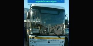 Κορωπί:-Τροποποιήσεις-στις-λεωφορειακές-γραμμές-λόγω-των-έργων-για-την-αποχέτευση