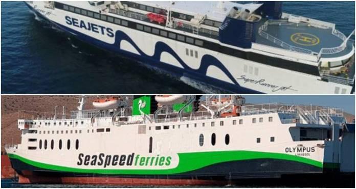 Δύο-πλοία-την-Πέμπτη-|-Στα…-δυο-και-οικογένεια-επιβατών-από-τις-αυθαιρεσίες-της-sea-jets