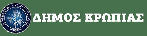 ΑΝΑΚΟΙΝΩΣΗ-ΔΙΑΚΟΠΗΣ-ΥΔΡΟΔΟΤΗΣΗΣ-ΚΑΡΕΛΛΑΣ-ΤΗΝ-ΤΡΙΤΗ-03/08/2021-ΑΠΟ-08:30-ΕΩΣ-15:00