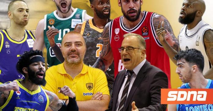 Αφιέρωμα-του-ΕΣΑΚΕ-στις-ελληνικές-ομάδες-που-αγωνίζονται-στην-Ευρώπη-–-sdna
