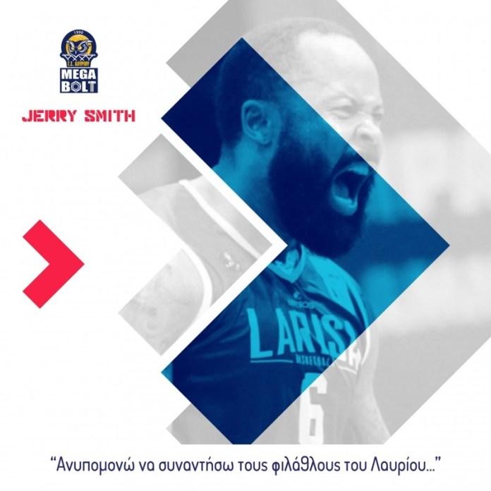 jerry-smith:-«aνυπομονώ-να-συναντήσω-τους-φιλάθλους-του-Λαυρίου…»