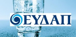 Αποκαταστάθηκε-η-υδροδότηση-στην-Ανατολική-Αττική-–-businessnews.gr