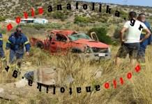 Θορικό-Λαυρίου:-Παραλίγο-τραγωδία-με-δύο-πυροσβέστες-τραυματίες-εν-ώρα-καθήκοντος-(Φωτός)