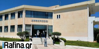 Παράταση-συμβάσεων-έκτακτου-προσωπικού-στο-Δήμο-Ραφήνας-Πικερμίου
