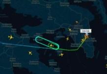 Τέλος-καλό-με-το-αεροπλάνο-που-πέρασε-πάνω-από-το-Κορωπί-για-να-προσγειωθεί-στο-«Ελ.-Βενιζέλος»