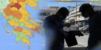 Κορονοϊός:-Πόσα-νέα-κρούσματα-εντοπίστηκαν-σήμερα-(22/10)-στην-Ανατολική-Αττική