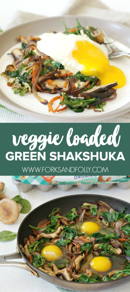 Nutrient-rich veggies combined with perfectly cooked eggs!  That's the beauty behind our recipe for Green Veggie Shakshuka.  The perfect meal for breakfast, lunch or dinner.