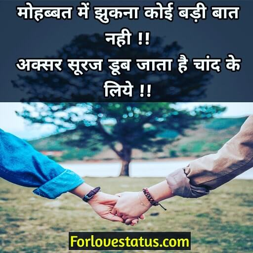 English love quotes images,  English love quotes status,  images of love quotes in Hindi,  love quotes for girlfriend with images,  Love Quotes in english,  Love Quotes In Hindi,  love quotes in Hindi for girlfriend,  love quotes in Hindi images,  love quotes in English images,  love quotes in Hindi sad,  Love Quotes In Hindi with images,  Sad love quotes Pic,  sad love quotes in hindi Images,  Best Love Quotes in Hindi for Girlfriend with Images