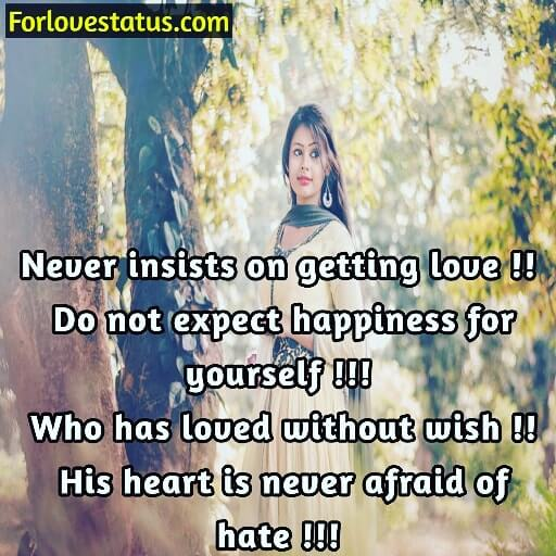 Love Status in English for Girlfriend,whatsapp status in english love, love status in english for whatsapp, whatsapp status in english, love status in hindi