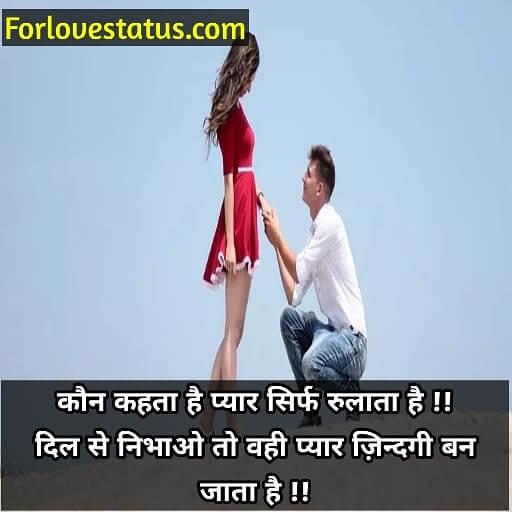 One sided Love Shayari In Hindi, One sided Love Shayari, One sided Love Shayari In Hindi For Whatsapp, One sided Love Shayari For Boy, One sided Love Shayari For Girl, One sided Love Shayari In English, one sided love poetry in Hindi, One Sided Love Shayari in english for girlfriends, one sided love in hindi meaning, One Sided Love Shayari in Hindi For Whatsapp Images, Top 10 One Sided Love Shayari in Hindi For Whatsapp Images,