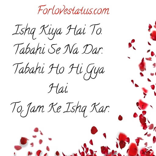 cute love status english, Cute love status for Girlfriend, cute love status hindi, Cute love status hindi 2 line, Cute love status hindi fb, Cute Love Status Hindi for Girlfriend, Cute Love Status Hindi for Girlfriend with Images, Cute love status Hindi Images, Cute love status images, Cute Love Status in Hindi for Girlfriend, Cute Love Status in Hindi with Images, hindi Cute Love Status, love status in hindi for girlfriend