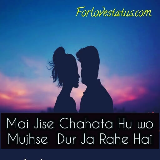 Dil love shayari 2 lines, Dil love shayari download, Dil love shayari english, Dil Love Shayari for Girlfriend, Dil Love Shayari for Girlfriend with Images, Dil love Shayari Hindi, Dil love Shayari Images, Dil love shayari images download, Dil love shayari sms, Dil love shayari status, True love shayari images download