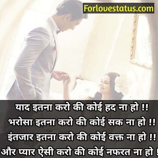Beautiful love status, Best Cute Love Status for Whatsapp in English, Cute Love Status, Cute love status hindi image, Cute love status in English, Cute Love Status in Hindi, Cute love status in hindi for gf, Cute Love Status in Hindi for Girlfriend, Cute whatsapp status for love, english Cute Love Status, hindi Cute Love Status, love status in hindi for girlfriend, True love images in hindi shayari, क्यूट लव स्टेटस हिंदी