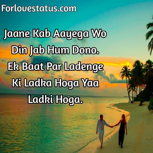 10 Best Attitude Love Status in Hindi for Girl with Images, Hindi Attitude Love Status, Attitude Love Status Download, Attitude Love Status in English with Pic