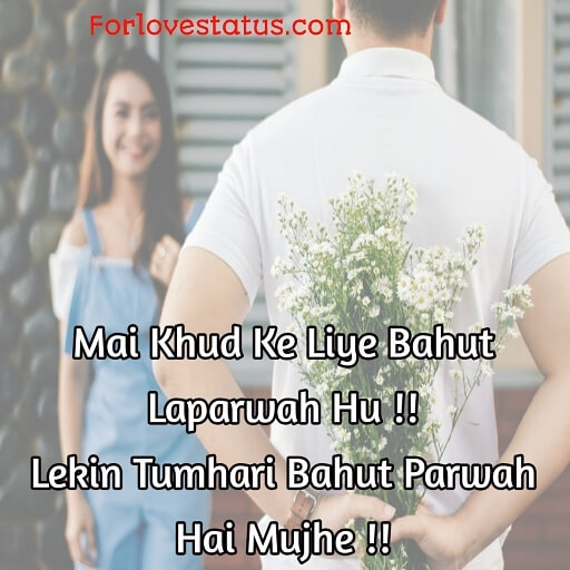 Best Love Quotes Hindi for Girlfriend with Images, Best Love Quotes Hindi, Hindi Love Quotes Images Download, Hot Love SMS with Images, Love Quotes Hindi,