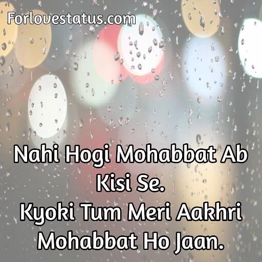 Love Images in Hindi Shayari for Girlfriend, Love Images in English Shayari, Love images with Hindi Shayari, True love images in Hindi Shayari, Love images pic