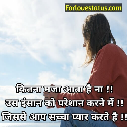 Caring love messages for him, Deep Love Messages for Boyfriend, Deep Love Messages for Girlfriend, Deep love messages for him, Deep love messages for him in english, Deep love messages for him in hindi, Deep love messages for him long distance, Heart touching love messages for boyfriend, Heartfelt love messages for him, How do I make him feel special over text, How do you make a guy fall deeply in love with you through text, How do you text your boyfriend in love, Most touching love messages for him, Short deep love messages for him, What to say to your bf to make him cry