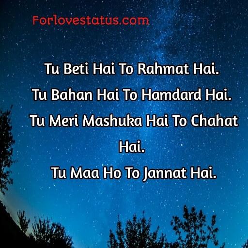 10 Unique Love WhatsApp Status in Hindi for Girlfriend Images Download, Love whatsapp status hindi, love whatsapp status download, Love whatsapp status quotes
