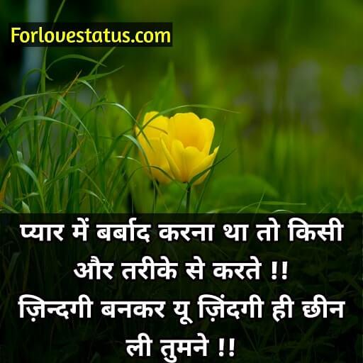 love status for whatsapp free download, love status for whatsapp in bengali, love status for whatsapp in marathi, love status for whatsapp in one line, love status for whatsapp in punjabi, love status for whatsapp in tamil, love status for whatsapp malayalam, love status for whatsapp telugu, love status for whatsapp with images, love whatsapp status download, love whatsapp status video, Loveratri whatsapp status, status for whatsapp about love, status for whatsapp about love and life, status for whatsapp about love in english, status for whatsapp on love, status love quotes for whatsapp, status of love for whatsapp, status on love for whatsapp, love for whatsapp