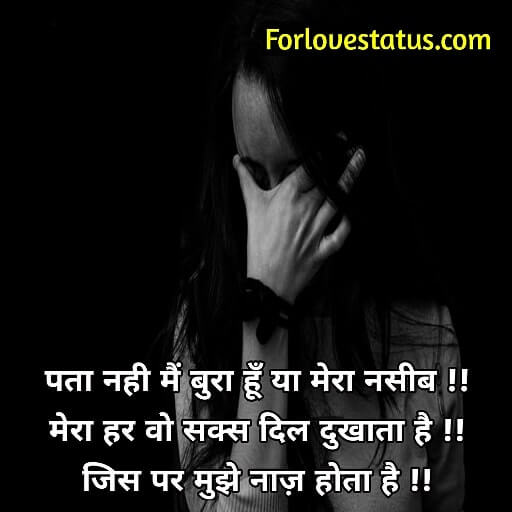 Deep sad love quotes about him, For love status, Sad love quotes about him, Sad love quotes english, Sad love quotes english broken hearted, Sad love quotes for her, Sad Love Quotes for Him, Sad Love Quotes for Him in Hindi, Sad Love Quotes for Him in Hindi with Images Download, Sad love quotes hindi, Sad love quotes images Download, Sad love quotes status, Short sad love quotes