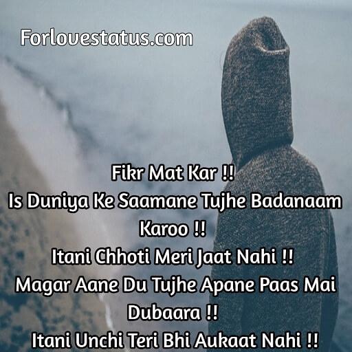 10 Best Sad Love Shayari in Hindi for Girlfriend with Images, Sad Love Shayari in Hindi Download, 2 line love Shayari in Hindi, sad love Shayari in English pic