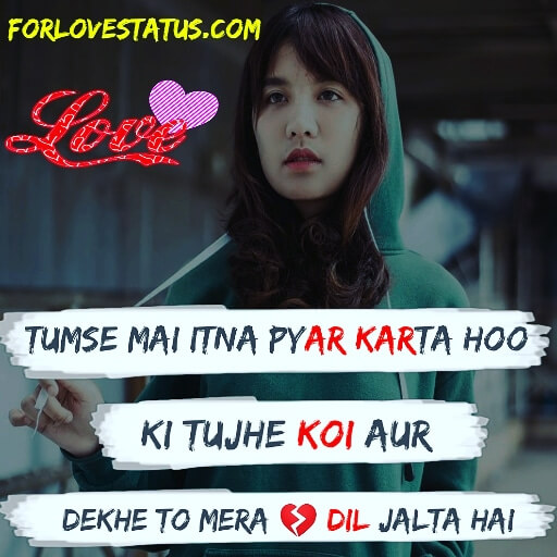 Boyfriend New Shayari for Love in Hindi, Cute New Shayari for Love in Hindi Images, Girlfriend New Shayari for Love in Hindi, New Love Shayari for Girlfriend Images, New Shayari for Love, New Shayari for Love Images, New Shayari for Love Images Download, New Shayari for Love in Hindi Images Download, New Shayari in Hindi, गर्लफ्रैंड न्यू शायरी फ़ॉर लव, न्यू शायरी फॉर लव इन हिंदी