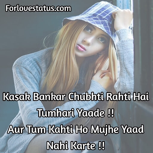 Heart Shayari Image Download, Hindi Love Images with Shayari Download, Love Images with Shayari Download, Love Images with Shayari Download for Girlfriend, Love Shayari Download Hindi, Love Shayari Photo HD Download, Love Shayari Wallpaper Download, Love Shayari With Images Download for Whatsapp, Love Shayari with Photo, True love shayari images download