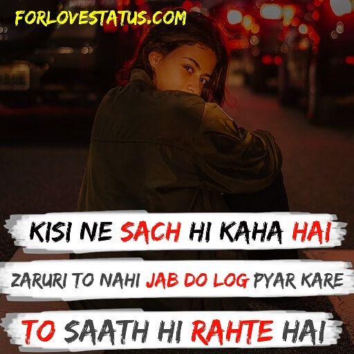 A Real Girlfriend Quotes, Girlfriend Quotes And Sayings With Images, Love Lines for Girlfriend in Hindi, Love Quotes for GF Best, Love Quotes for GF Images, Love Quotes for GF in English, Love Quotes For GF in Hindi Images, Love Quotes For GF in Hindi With Images Download, Love Quotes for GF Romantic, Love Quotes To GF. Love Quotes for GF in Hindi