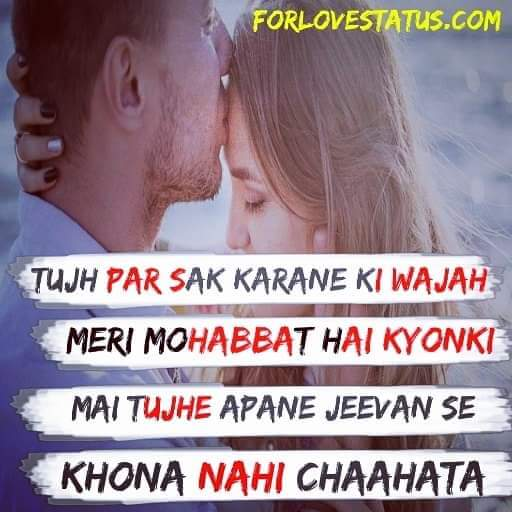 Best Love Shayari in Hindi for Girlfriend with Image Download, Love Shayari in Hindi for Girlfriend with Image HD, Love Shayari in Hindi for Girlfriend with Image HD Download, Love Shayari in Hindi for Girlfriend with Image HD DP, Love Shayari in Hindi for Girlfriend with Image HD Free Download, Love Shayari in Hindi for Girlfriend with Image HD Good Morning, Love Shayari in Hindi for Girlfriend with Image HD Good Night, Love Shayari in Hindi for Girlfriend with Image with Boyfriend, Love Shayari In Hindi for Girlfriend with Image with Quotes, New Love Shayari in Hindi for Girlfriend with Image, True Love Shayari in Hindi for Girlfriend with Image Download