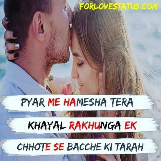 10 Best ? Love Shayari in Hindi for Girlfriend with Images
