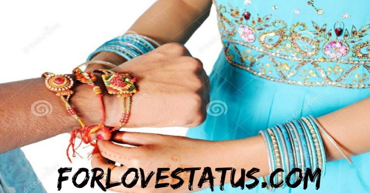 New Raksha Bandhan Quotes, Raksha Bandhan Status, Raksha Bandhan Images, रक्षा बंधन, Raksha Bandhan Date, Raksha Bandhan Status in Hindi, Raksha Randhan Kab Hai