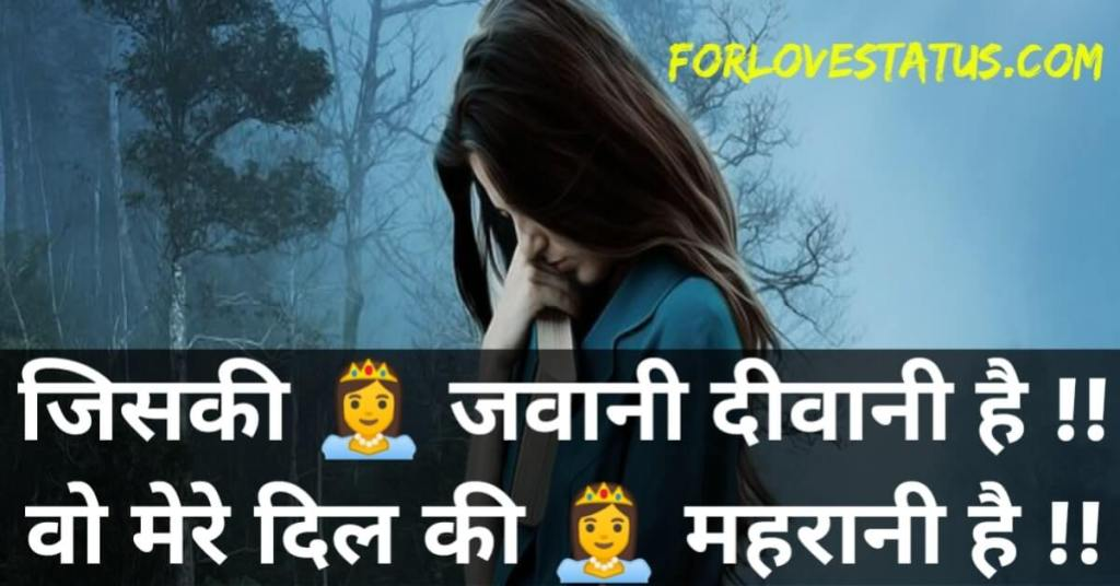 Best Romantic Hindi Shayari Status for Girlfriend Love, Hindi shayari status, Shayari in hindi attitude, Hindi shayari dosti, Love shayari in hindi for girlfriend, Beautiful hindi love shayari, Hindi Shayari Status for Girlfriend, Hindi Shayari Love, Hindi Shayari Love Sad, Hindi Shayari Photo, Hindi Shayari Image, New Hindi Shayari, New Hindi Shayari Status, New Hindi Shayari Whatsapp Status, New Hindi Shayari Photo, Best Hindi Shayari, Hindi shayari collection, Beautiful Hindi Love Shayari, Best Shayari in Hindi, हिंदी शायरी, Hindi shayari sad, Best Shayari SMS, New Hindi Shayari For Girlfriend, New Hindi Love Shayari, New Hindi Shayari Romantic, New Hindi Shayari Status love,